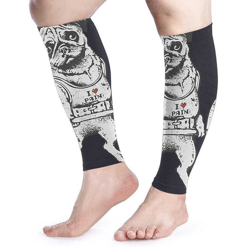 DSFGG Unisex Calf Compression Sleeve -Pug Lift Calf Support Leg Compression Socks for Shin Splint & Calf Pain Relief &Runners