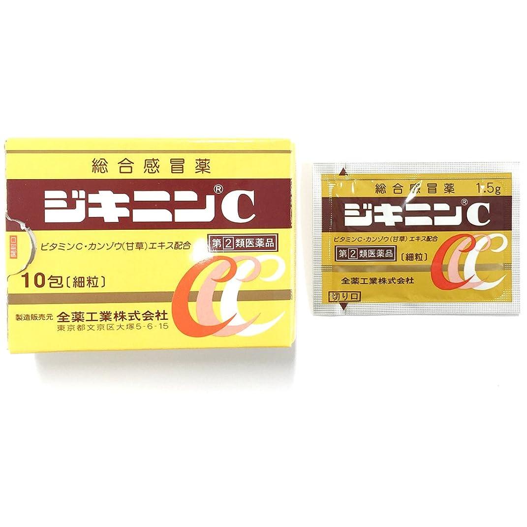 ミス偉業スロー【指定第2類医薬品】ジキニンC 10包