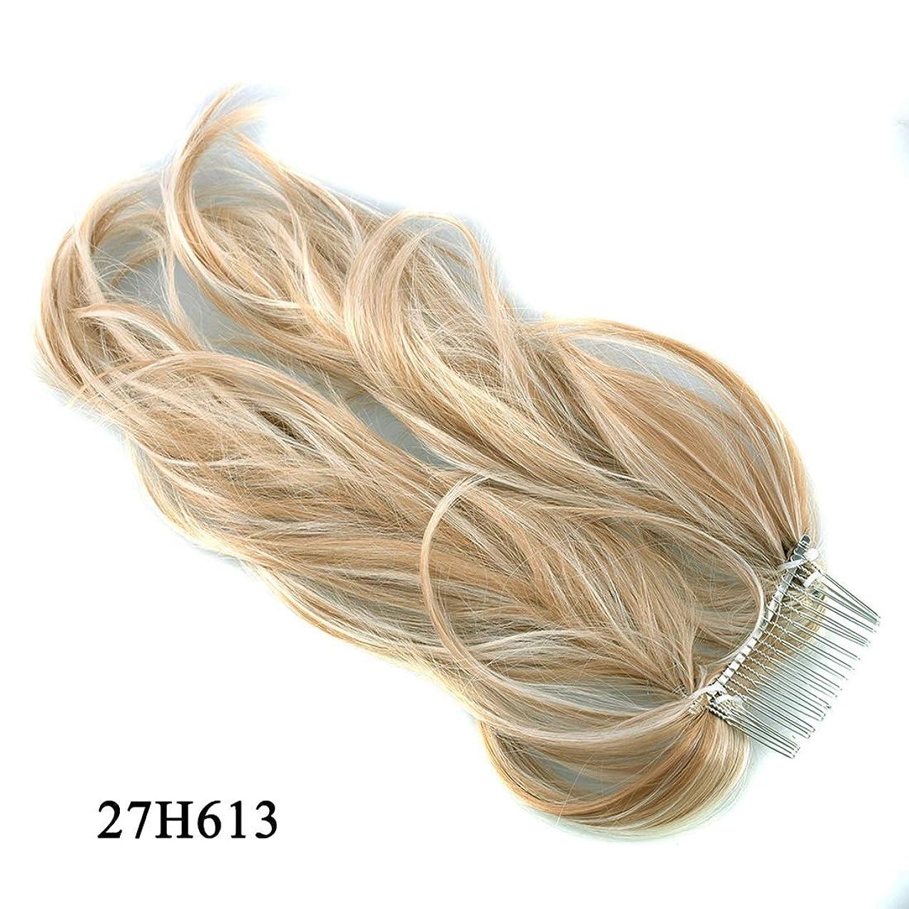 黙認するとらえどころのないしなやかなJIANFU かつらヘアリング様々な柔軟なポニーテールメタルプラグコムポニーテール化学繊維ヘアエクステンションピース (Color : 27H613)