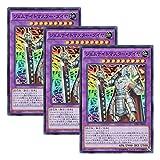 3枚 遊戯王 日本語版 SPRG-JP042 Gem-Knight Master Diamond ジェムナイトマスター ダイヤ (スーパーレア)