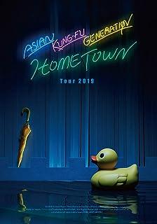 映像作品集15巻 〜Tour 2019「ホームタウン」〜(DVD)(特典なし)