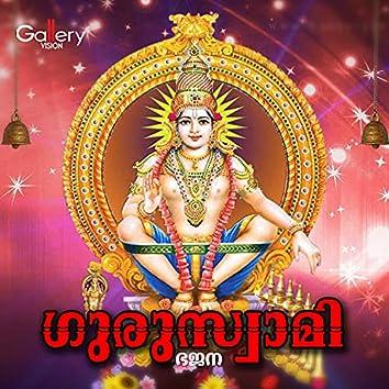 Guruswami