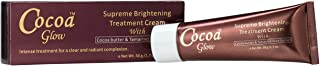 Cocoa Glow Supreme Brightening Treatment Cream 1.7 oz