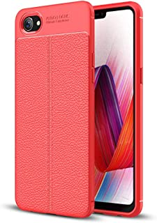 GARITANE Case for Oppo Realme-1/F7 Youth/A73S, Anti Slip Ultra Slim TPU+Leather Back Case Shock Absorbing Bumper Protective Cover for Oppo Realme-1/F7 Youth/A73S (Red)