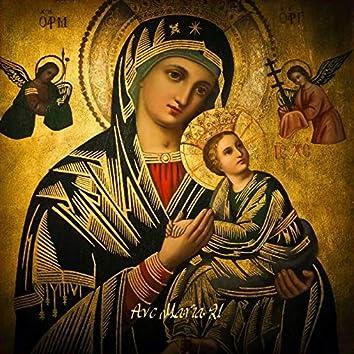 Ave Maria 21