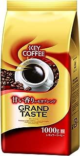 キーコーヒー グランドテイスト 甘い香りのモカブレンド 1000g