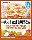 ベビーフード BR-1 ハッピーレシピ 牛肉のすき焼き風うどん 12ヶ月頃から (120g)