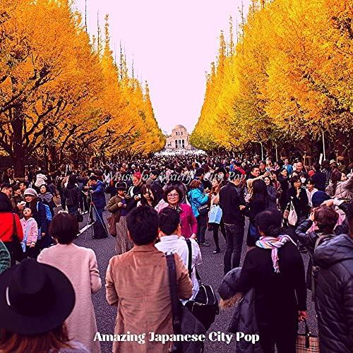 Amazing Japanese City Pop