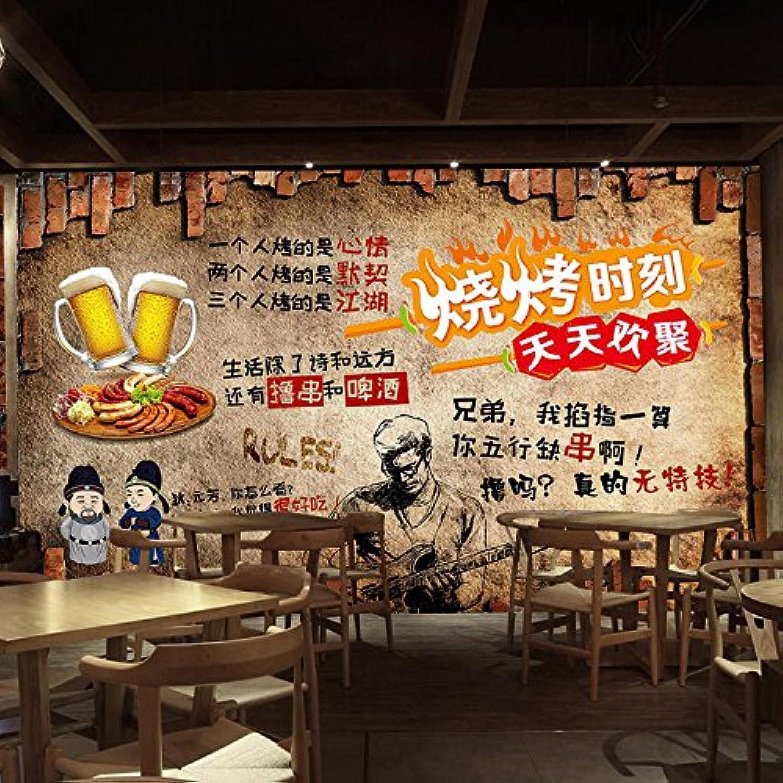 últimos estilos Wallpaper Retro Poowef 3D Wallpaper barbacoa de de de Música para Jóvenes murales de papel tapiz restaurante Cala limpiador de cadena de papel de parojo de fondo textura de ladrillo 3D  nueva gama alta exclusiva