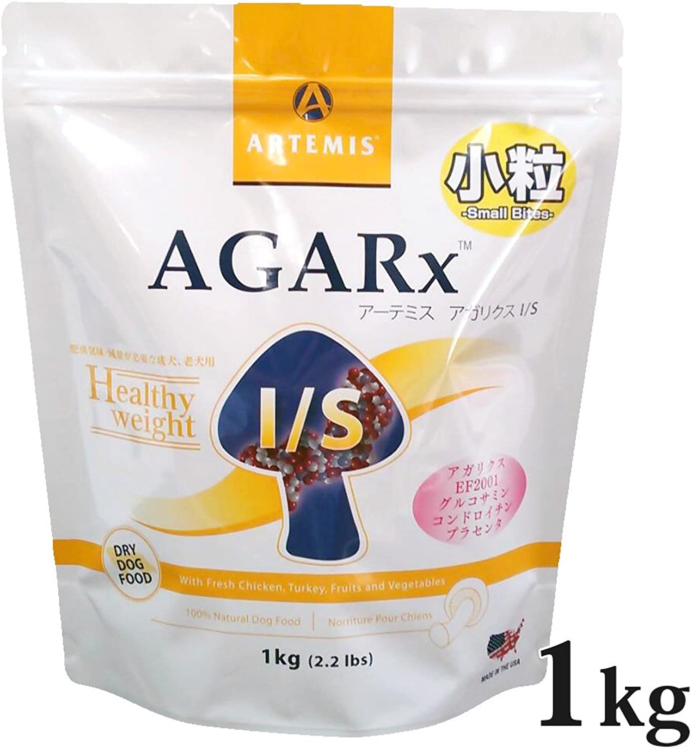 ARTEMIS ARTEMIS AGARx I S support Healthy weight 1kg (Small grain)From JAPAN