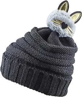 قبعة صغيرة صغيرة للأطفال البنات بتصميم حيوان بوم بوم قبعات شتوية دافئة مناسبة للأعمار من 7-16 عامًا