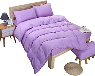 YAYIDAY Lightweight Soft Violet Duvet Cover Set King 3 Pieces (1 Comforter Cover, 2 Pillowcases)- Cotton Quality Brushed Microfiber Quilt Case Lilac Breathable Hypoallergenic Vibrant Bedding