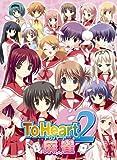 To Heart2 - Mahjong Tiles