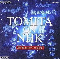 AKIRA TOMITA by TOMITA ON NHK (2003-03-29)