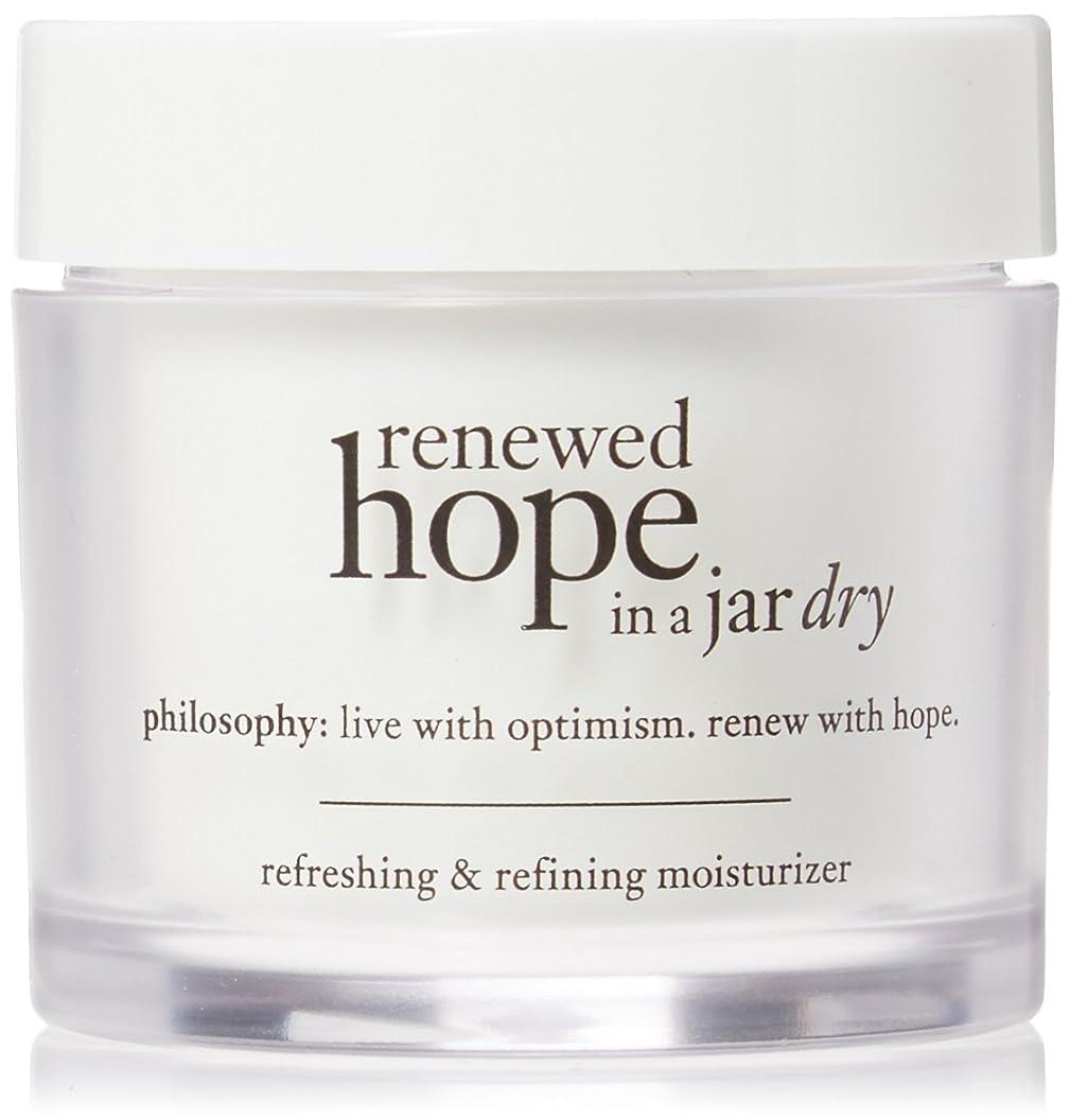 アクティビティ木材不適フィロソフィー Renewed Hope In A Jar Refreshing & Refining Moisturizer For Dry Skin 60ml/2oz並行輸入品