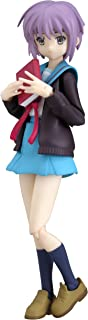 Max Factory The Melancholy of Haruhi Suzumiya: Yuki Nagato Figma Action Figure