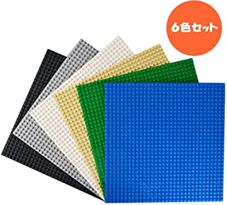 (sabata) 基礎板 ブロック プレート 32×32 ポッチ 6色セット 25.5×25.5cm ( ブルー グリーン アイボリー ホワイト グレー ブラック )