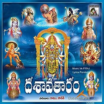 Govinduni Dasavatharam