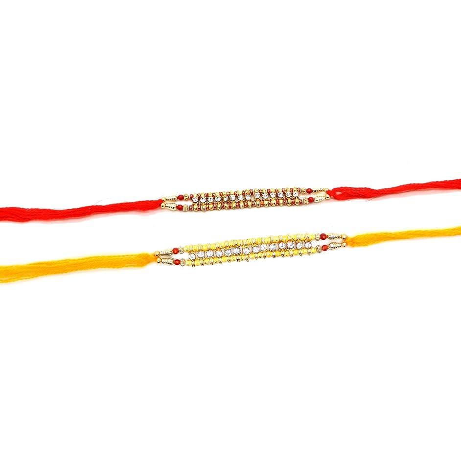 Starnk Set of 2 Raksha Bhandan Handmade Rakhi Threads, Designer 13 Stone With Multi Color Designer Beads Rakhi Threads, Raksha Bandhan Gift for your Brother, Vary Color