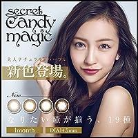 シークレットキャンディーマジック(度あり 1枚入) 【カラー】NO.1 チョコレート 【PWR】-2.50