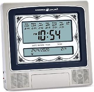 Al-harameen Azan Wall Clock Ha-4012