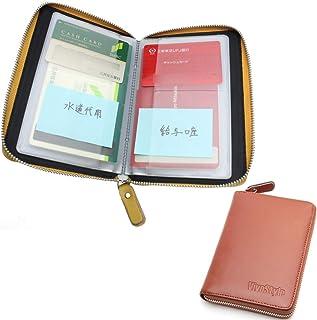 VivoStyle 通帳ケース カードとセット収納 本革製 RFID盗難防止 磁気遮断機能内蔵(0270B) (キャラメル)