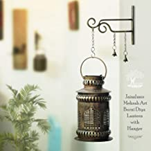 Sadhubela's Jaisalmeri Mehrab Art Burni Diya Lantern with Wall Mount Hanger- Handcrafted Antique Golden Polished Iron Burni Lantern with Small Brass Diya - 18cm x 18cm x 31cm