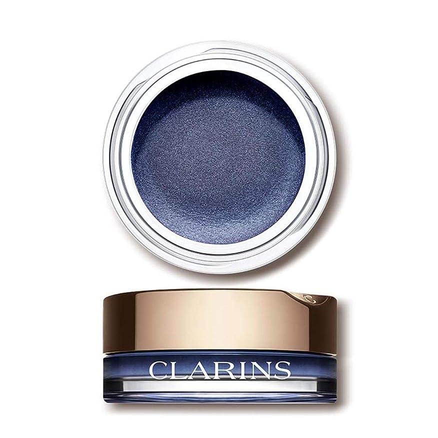 返還困惑する医師クラランス Ombre Satin Eyeshadow - # 04 Baby Blue Eyes 4g/0.1oz並行輸入品