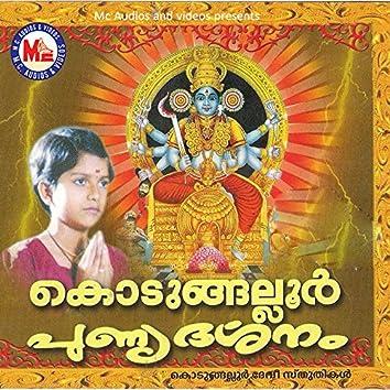 Kodungallur Punnya Darsanam
