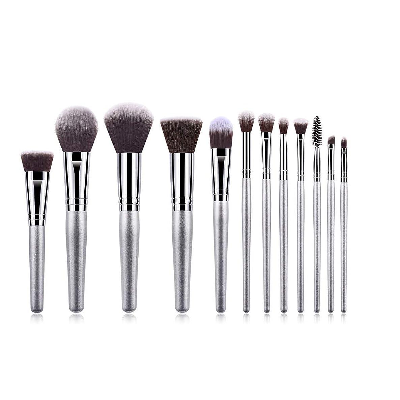 ?Lemoning? Foundation Cosmetic Eyebrow Eyeshadow Brush Makeup Brush Sets Tools 12PCS