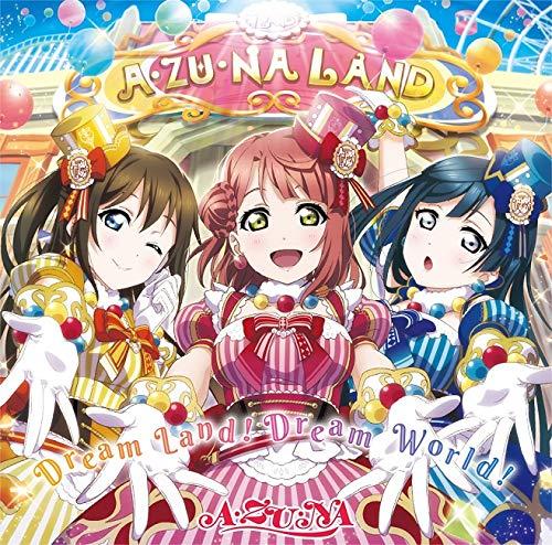 Dream Land! Dream World!