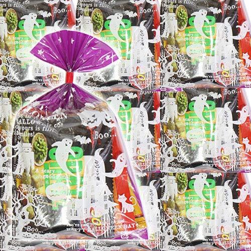ハロウィン袋 ミニおつまみおせんべい菓子袋詰め 60コセット 駄菓子 詰め合わせ おかしのマーチ