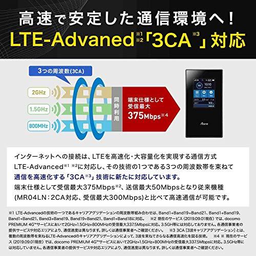 Aterm(NEC)MR05LN[データプラン対応SIMセットモデル/デュアルSIM/nanoSIM×2]LTEモバイルルーター(150以上の国と地域で使用可能)simフリーPA-MR05LN-ST