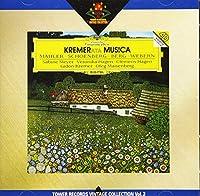 新ウィーン楽派の室内楽作品集:マーラー:ピアノ四重奏曲/シェーンベルク:ヴァイオリンとピアノのための小品/他