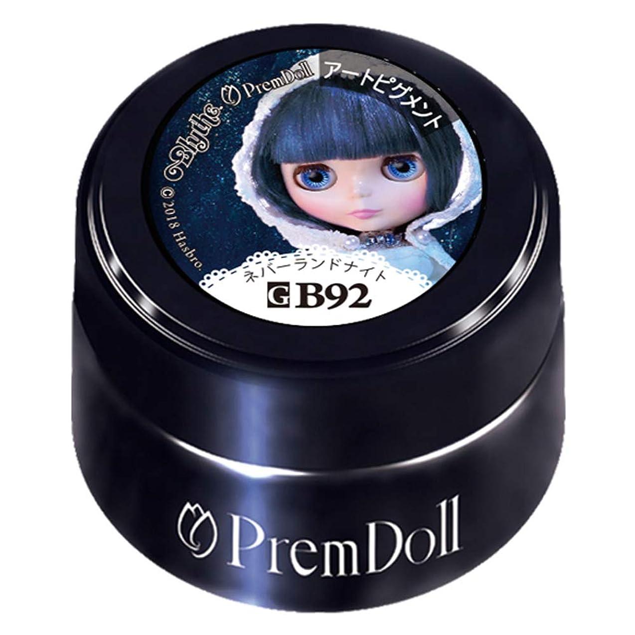 カバーヒープ気性PRE GEL プリムドール ネバーランドナイト92 DOLL-B92 3g カラージェル UV/LED対応