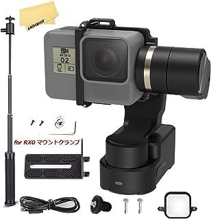 Feiyu WG2X +RX0マウントクランプ+拡張可能な一脚 3 軸ウェアラブルジンバルスプラッシュプルーフスタビライザー用 GoPro ヒーロー 7/6/5/4/セッション/Li 4k/SJCAM AEE 同様のサイズのアクションカメラ 日本語取説付き 並行輸入品