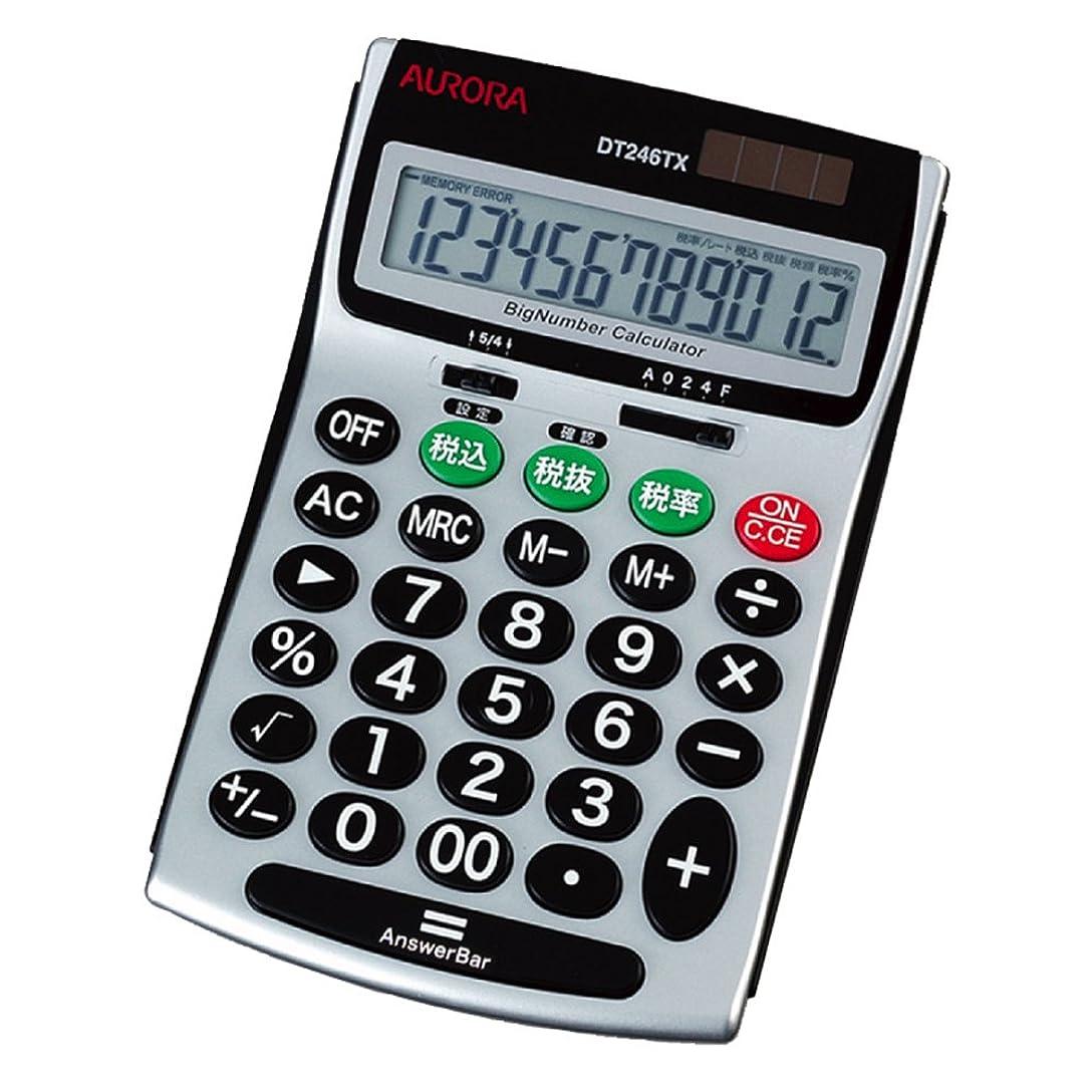 社会講堂低いオーロラジャパン 中型卓上電卓 税計算機能付き アンサーバー DT246TX