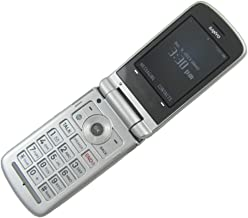 Best boost mobile sanyo flip phone Reviews