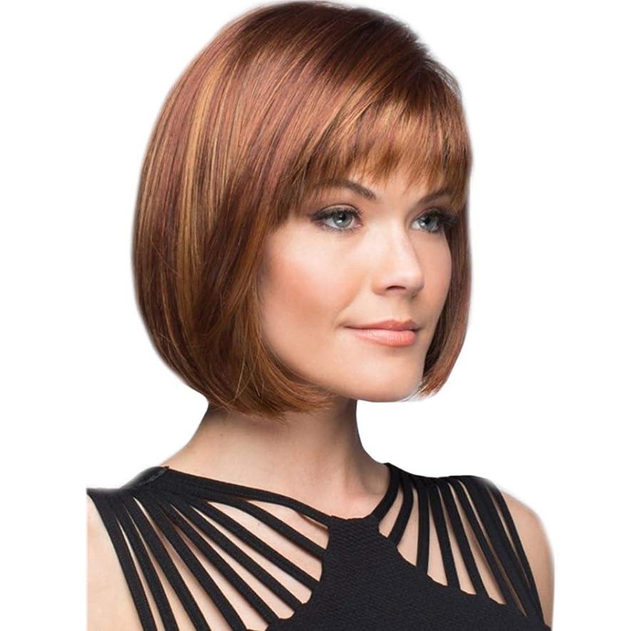 モーター薄汚いちなみにSummerys ショートボブの髪ウィッグストレート前髪付き合成カラフルなコスプレデイリーパーティーウィッグ本物の髪として自然な女性のための