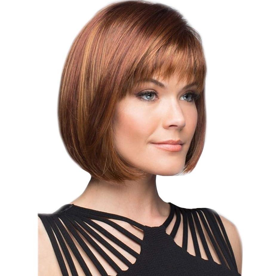 ミリメートルインキュバス凝縮するSummerys ショートボブの髪ウィッグストレート前髪付き合成カラフルなコスプレデイリーパーティーウィッグ本物の髪として自然な女性のための