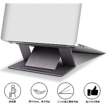 ノートパソコンスタンド折り畳み式 軽量 PCスタンド 放熱 角度調整可能 取り付けやすい 携帯便利 長時間のパソコン作業猫背 肩こり ラップトップスタンド 15.6インチまで対応/ipad/macbook/タブレット