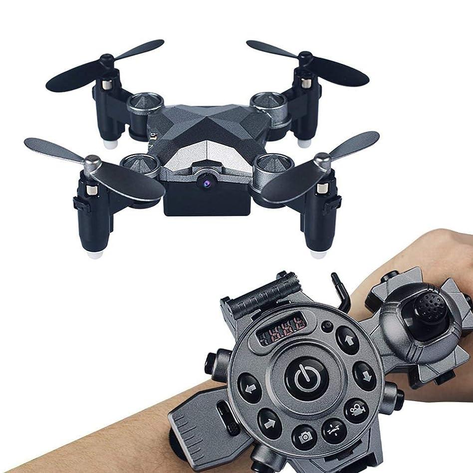 ジェームズダイソン魅惑的なコイルリモコンドローン、RCクワッドローター、4CH 4軸折りたたみ式2.4G腕時計リモコンドローン玩具、0.3MP WiFi FPVカメラ、ヘッドレスモード、ワンキーリターン