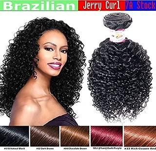 "JERRY CURL Brazilian Bundle Hair CURLY Virgin Hair Weave GREAT DEAL 100% Human Hair GUARANTEED or Extension Beautiful Chocolate Brown #4 Color -10"""