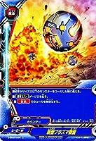 バディファイトDDD(トリプルディー) 新型プラズマ機雷/超ヒーロー大戦Z/シングルカード/D-EB02/0058
