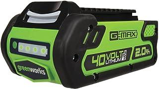 Greenworks 40V 2.0 AH Lithium Ion Battery 29462