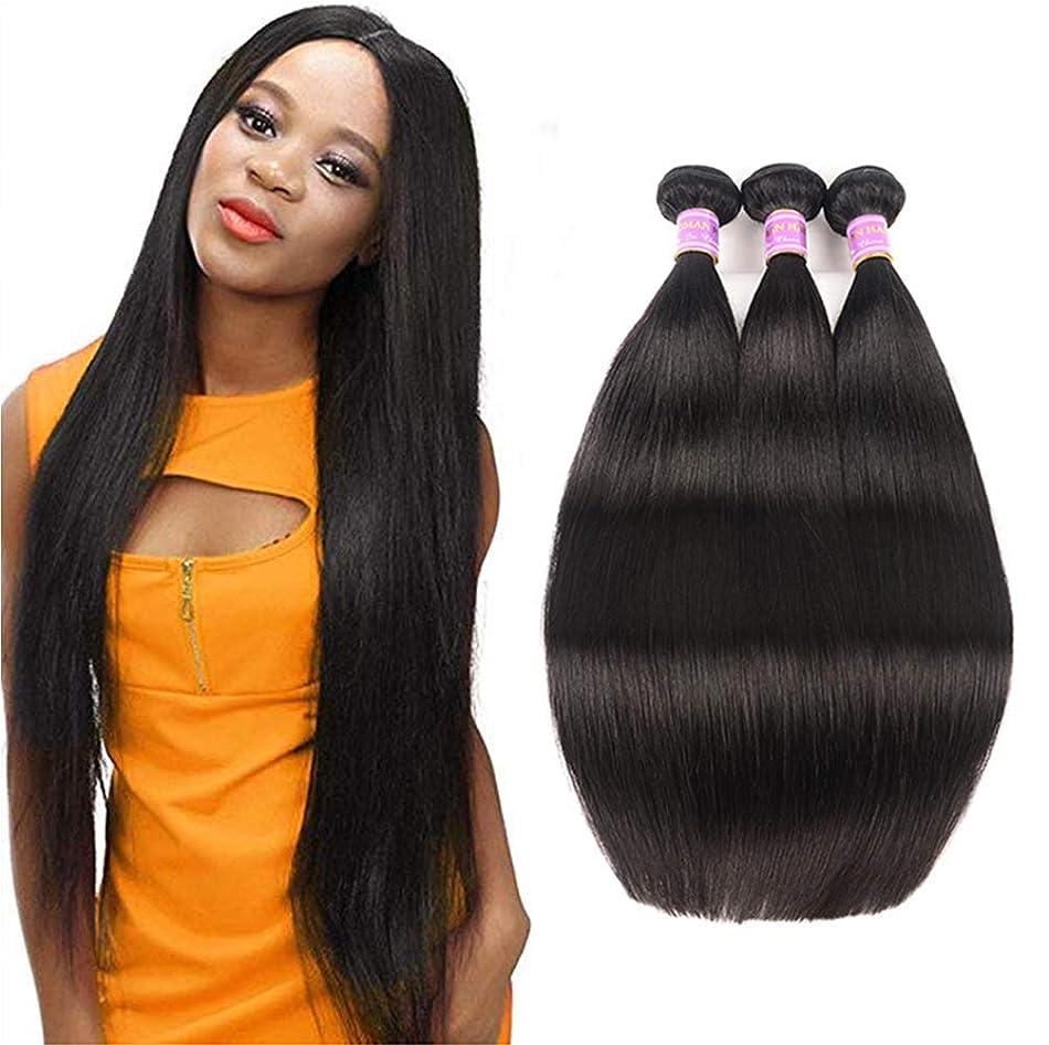 句読点波歯車ブラジルのまっすぐな人間の毛髪3の束の絹のようなまっすぐなバージンの人間の毛髪の織り方延長自然な300g