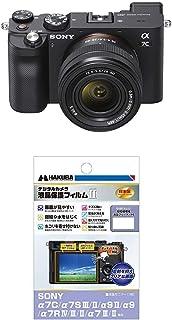 ソニー フルサイズミラーレス一眼 α7C レンズキット ブラック ILCE-7CL B HAKUBA デジタルカメラ液晶保護フィルムMarkII SONY α7C/α7S III/II/α9 II/α9 II/α9/α7R IV/III/II/...