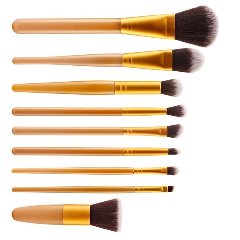 塩飛行機お誕生日【ノーブランド品】 メイクブラシ プロ フェッショナル 化粧品 メイクアップ ブラシ セット 9本セット 9色選ぶ  - ゴールド