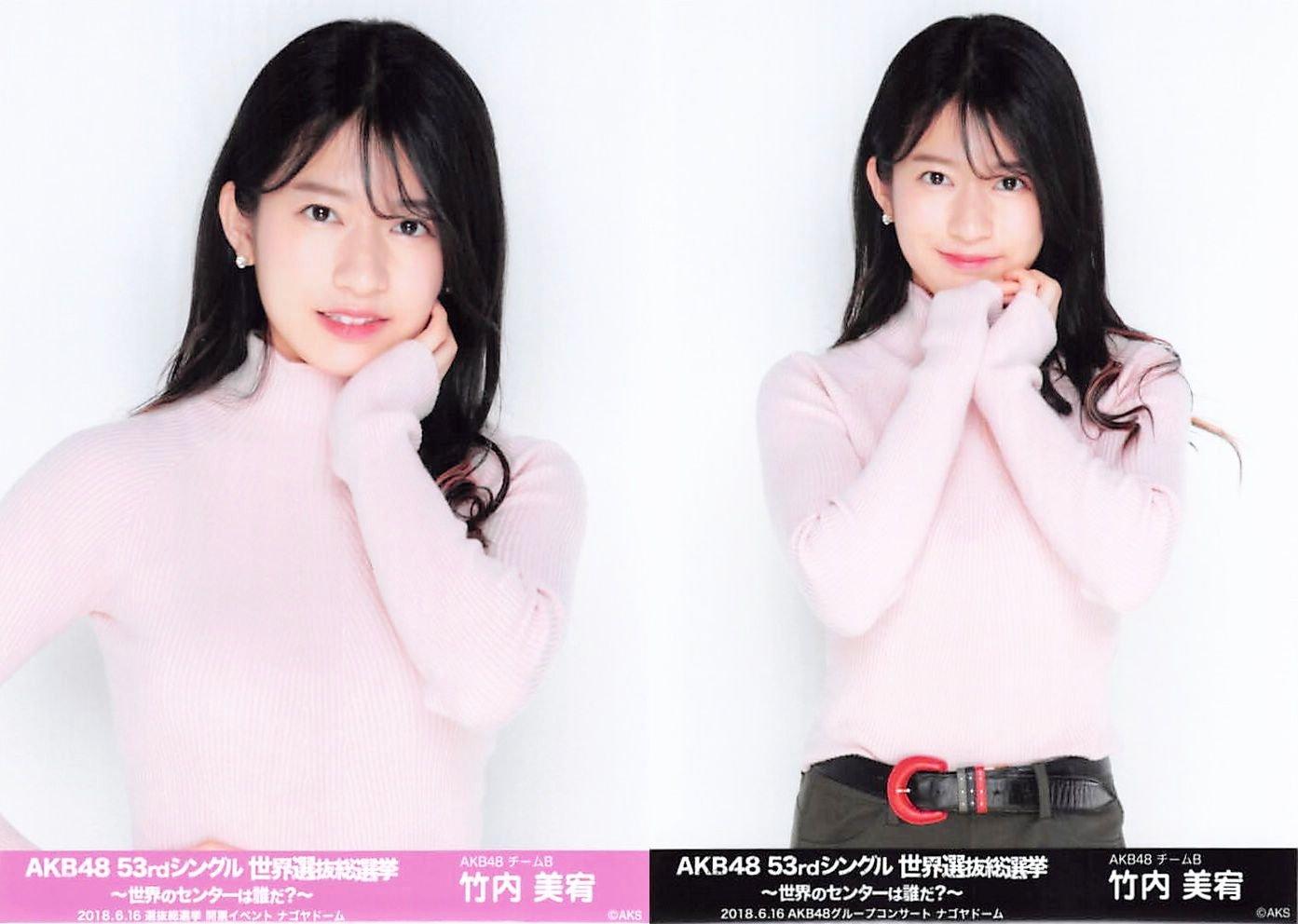 Amazon   【竹内美宥】 公式生写真 AKB48 53rdシングル 世界選抜総選挙 ...