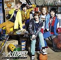 Jumping(初回生産限定盤B)(DVD付)